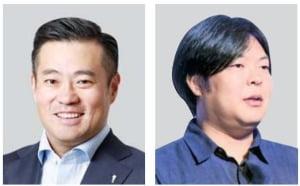 이한주 대표·박태훈 대표