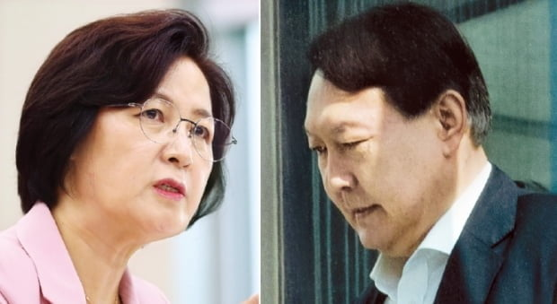 추미애 법무부 장관(왼쪽)과 윤석열 검찰총장. 한경DB