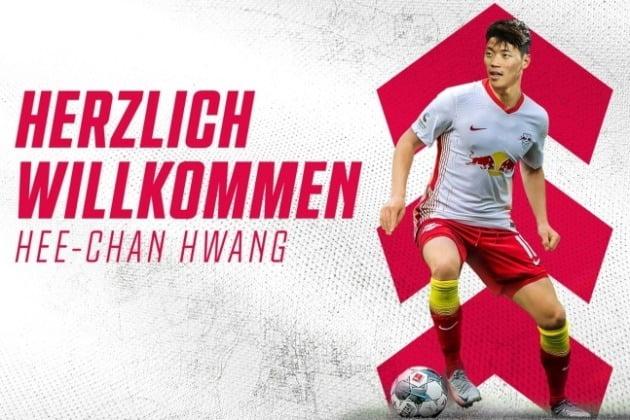 대한민국 축구 국가대표 황희찬 선수가 9일 독일 분데스리가 '신흥 명문' 라이프치히로 이적했다. 라이프치히 홈페이지.