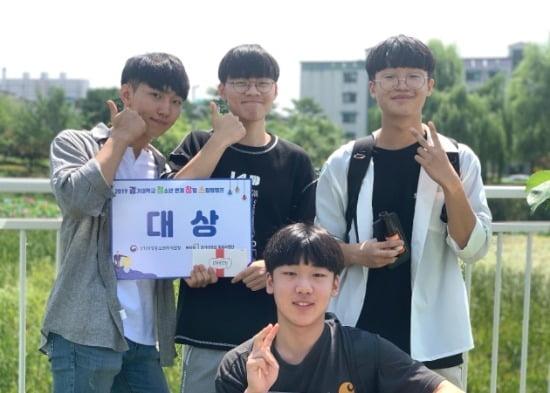 경기대학교 청소년 연계 창업 스킬업캠프 참가 모습