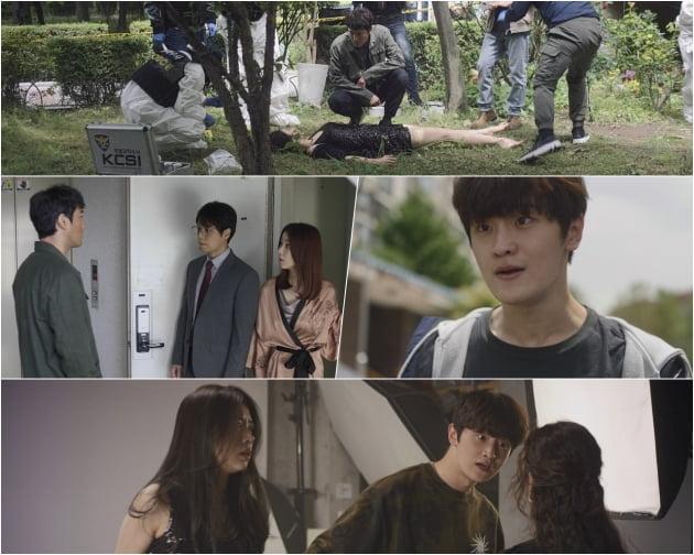 /사진=MBC 수목드라마 '미쓰리는 알고 있다' 영상 캡처
