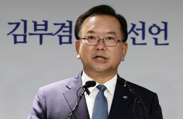 김부겸 더불어민주당 전 의원이 9일 오전 서울 여의도 당사에서 기자회견을 열고 당대표 경선 출마를 선언하고 있다. /사진=뉴스1