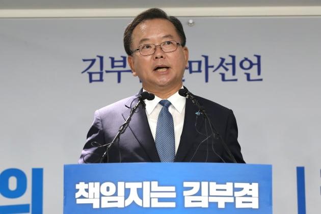 김부겸 더불어민주당 전 의원이 9일 오전 서울 여의도 당사에서 기자회견을 열고 당대표 경선 출마를 선언하고 있다. 뉴스1