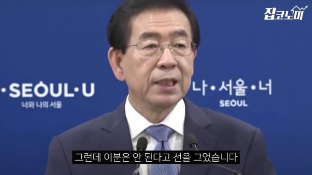 초강력 부동산대책 임박…어떤 정책 나오나 [집코노미TV]