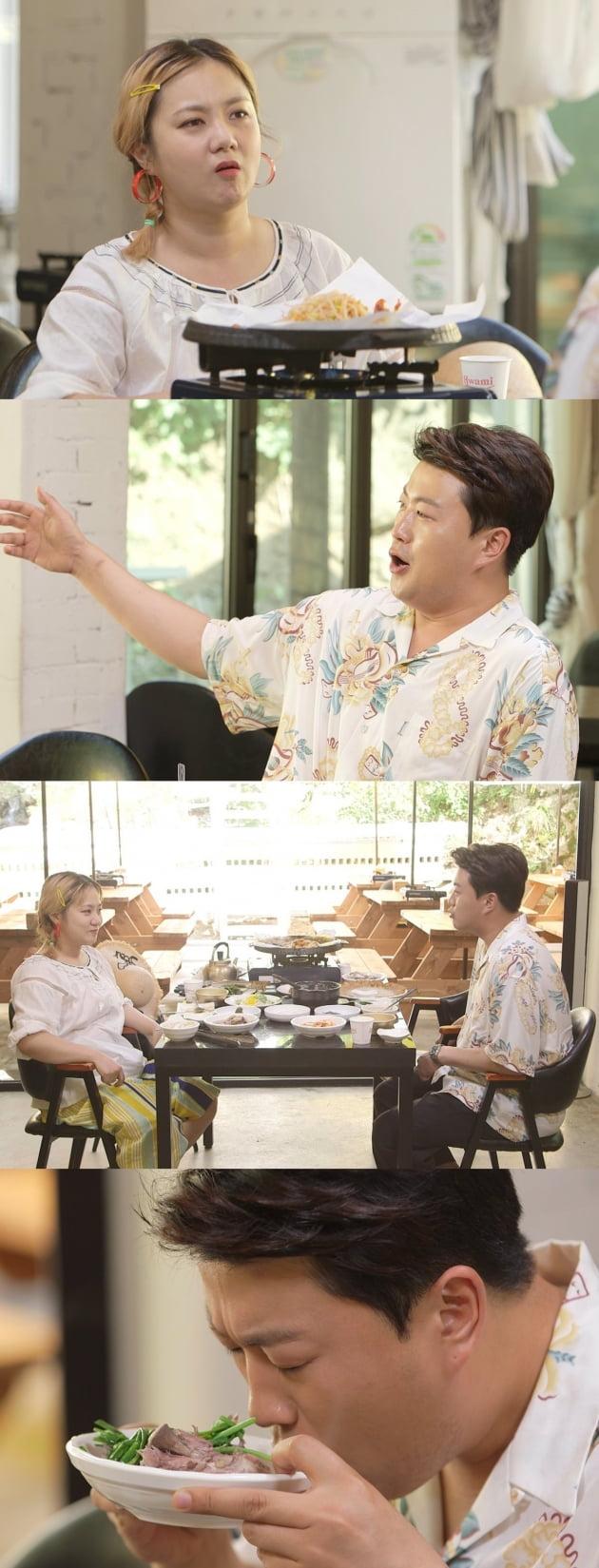 '박장데소' 김호중, 박나래 '손맛' 보더니 다이어트 포기 선언
