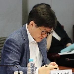 """유경준, 7·10 부동산대책에 """"증세 대책 만든 것이냐"""""""