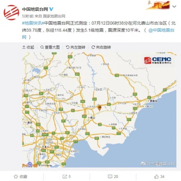 12일 오전 6시 38분(현지시간) 중국 북부 허베이(河北)성 탕산(唐山)시 구예(古冶)구에서 규모 5.1 지진이 발생했다. 사진=베이징완바오