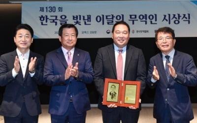 """""""날개 돋힌 듯 팔려""""…중국도 접수한 韓제품"""