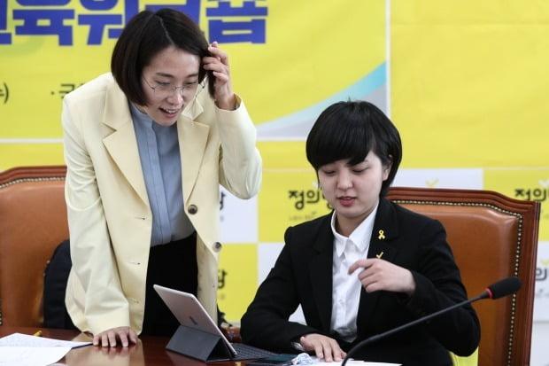 지난 4월29일 서울 여의도 국회에서 열린 '정의당 21대 국회의원 당선자 교육워크숍'에서 장혜영, 류호정 의원(왼쪽부터)이 대화를 나누고 있다. /사진=뉴스1