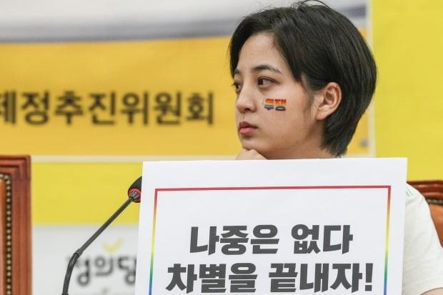 류호정 정의당 의원이 지난달 14일 서울 여의도 국회에서 열린 '차별금지법 제정 추진 기자회견'에서 생각에 잠겨 있다. /사진=뉴스1