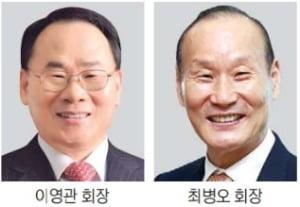 한국섬유산업연합회 차기회장 17일 결정