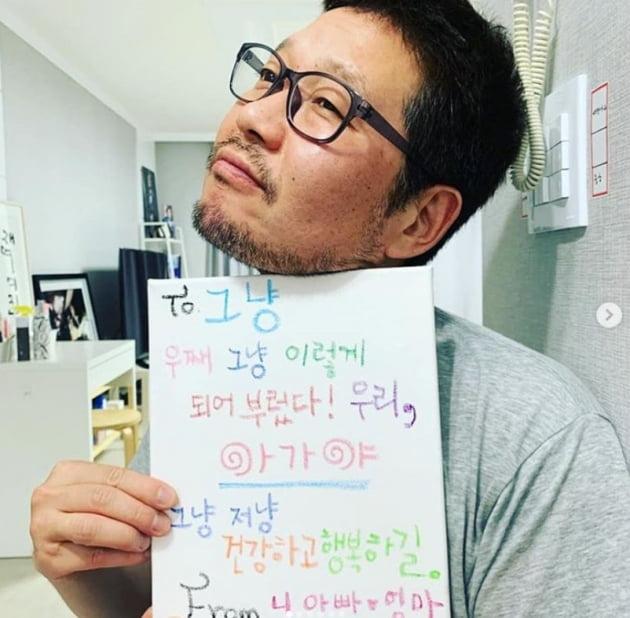 유재명 아들 공개/사진=유재명 인스타그램