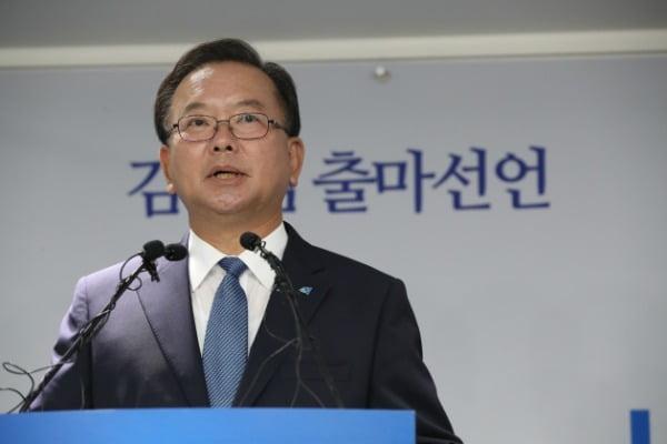 김부겸 더불어민주당 전 의원이 지난 9일 서울 여의도 당사에서 기자회견을 열고 당대표 경선 출마를 선언하고 있다. /사진=뉴스1