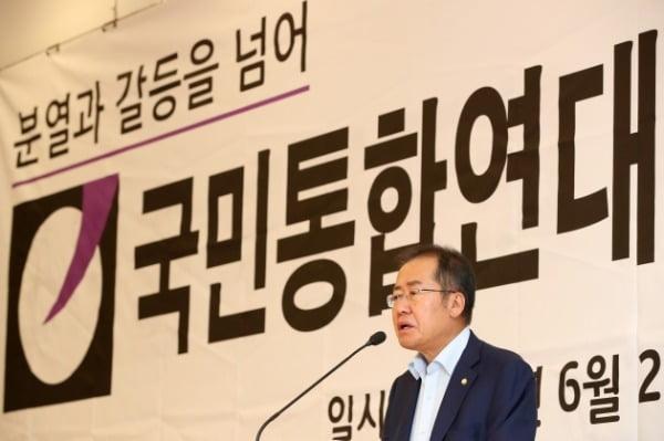 홍준표 무소속 의원이 지난 6월27일 대구 동구 MH문화센터에서 열린 국민통합연대 대구본부 출범식에 참석해 축사를 하고 있다. /사진=뉴스1