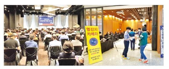 [한경부동산] 2020 수도권 유망 수익형부동산 세미나 … 오늘 개최
