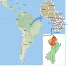카인드, K-방역으로 파라과이 '5억달러' 경전철 수주전 앞장선다