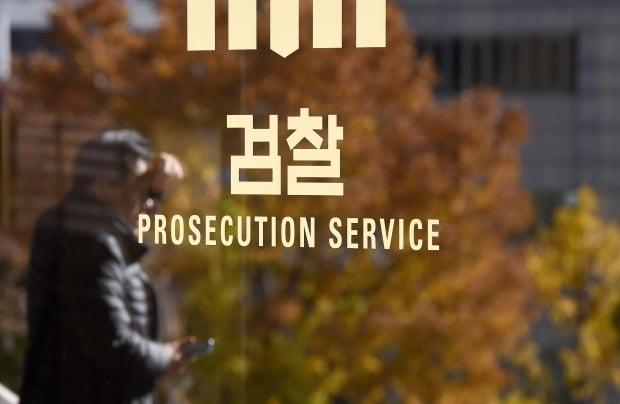검찰, '검언유착 의혹' 전 채널A 기자 구속영장 청구…수사심의위 무력화 비판도