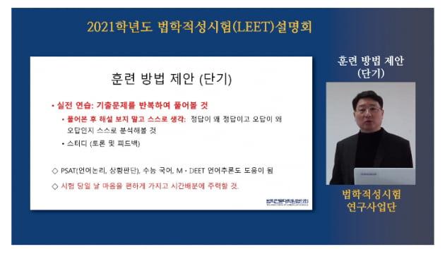 19일 법학적성시험, 1만2244명 지원 '역대 최대' 경쟁