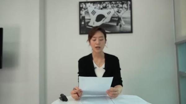 """'헌법 읽어주는 국회의원'된 고민정…""""국민 위한 입법할 것"""""""