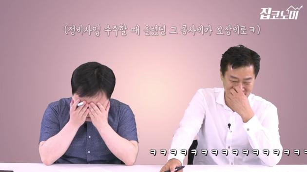 """[집코노미TV] """"하자소송? 무조건 이깁니다"""""""