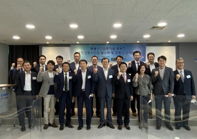 """""""3기 신도시 45조 유동성 막으려면 대토보상리츠 혜택 늘려야"""""""