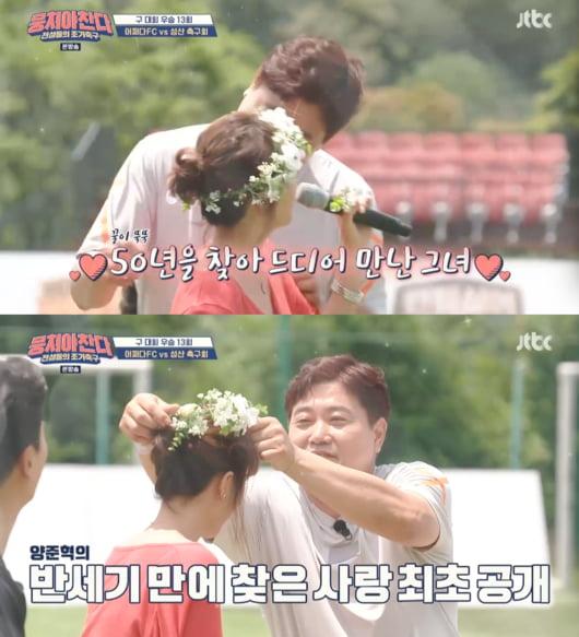 양준혁 예비신부 누구?…#19살 연하 #실음과 출신