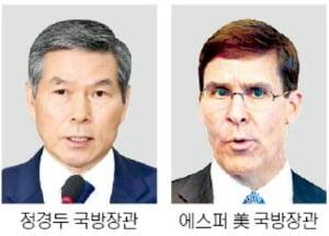 '8월 연합훈련' 결론 못낸 韓·美 국방장관