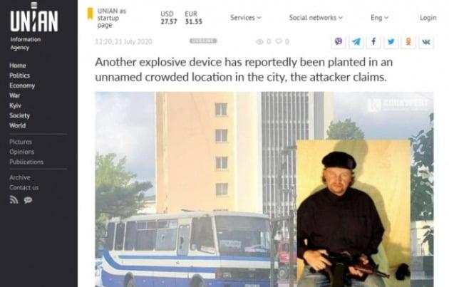우크라이나 수도 키예프에서 400㎞ 떨어진 북서부 도시 루츠크에서 21일(현지시간) 일어난 인질극이 12시간 만에 인질 희생 없이 종료됐다. 우니안 통신.