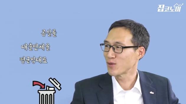 [집코노미TV] 규제 강해질수록 비싸지는 건?