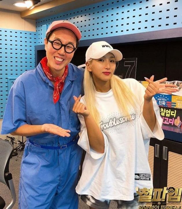 김영철, 자이언트핑크/사진=SBS 파워FM '김영철의 파워FM' 인스타그램