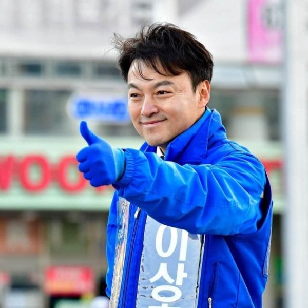 이상호 더불어민주당 부산 사하을 지역위원장 /사진=이상호 위원장 페이스북