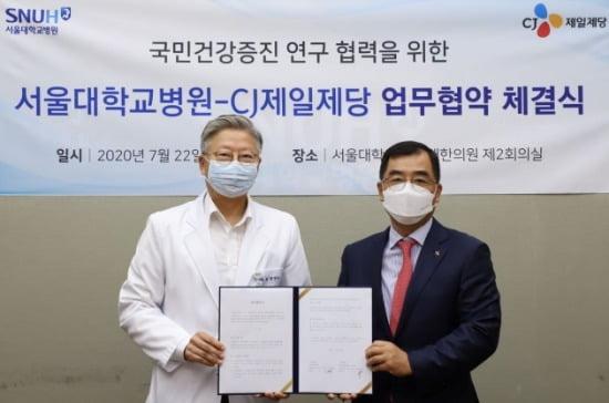 강신호 CJ제일제당 대표(오른쪽)와 김연수 서울대병원장(왼쪽)이 국민건강 증진 연구 협력을 위한 양해각서 체결식 후 기념 촬영을 하고 있다.