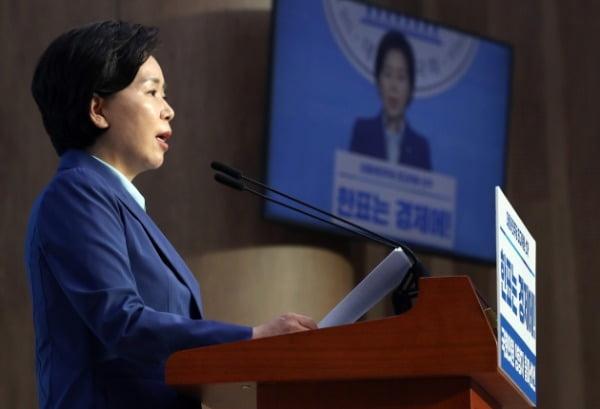 양향자 더불어민주당 의원이 지난 21일 서울 여의도 국회 소통관에서 최고위원 출마 선언 기자회견을 하고 있다. /사진=뉴스1