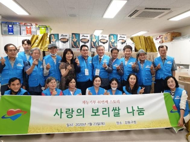 한국재능기부협회 40번째 스토리…사랑의 보리쌀 및 생활용품 전달식
