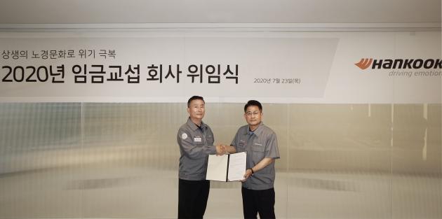 한국타이어 노조, 올해 임금교섭 회사에 위임