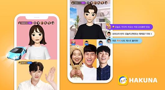 하이퍼커넥트, 소셜 라이브 스트리밍 '하쿠나 라이브' 신규 AR 기능 추가