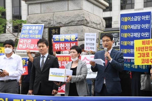 27일 6.17 부동산피해자 카페와 행동하는 자유시민은 헌법재판소 앞에서 '문재인 정권 부동산 대책 헌법소원' 기자회견을 갖고 있다. /사진=허문찬 기자 sweat@hankyung.com