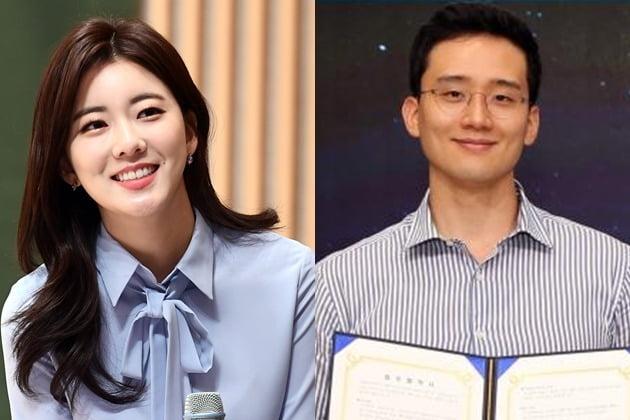 김민형 SBS 아나운서와 김대헌 호반건설 대표 열애 중 /사진=한경DB