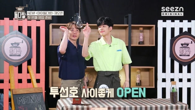 "KT '시즌' 미디폼 콘텐츠 투자 확대…""하반기 20편 제작"""
