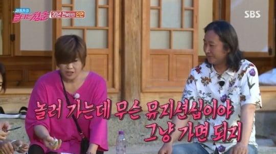 신효범, 김도균 러브라인/사진=SBS '불타는 청춘' 영상 캡처