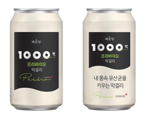 국순당은 31일 자사 제품인 '1000억 프리바이오 막걸리'를 350mL 소용량 캔 제품으로 출시한다고 밝혔다. 사진=국순당 제공