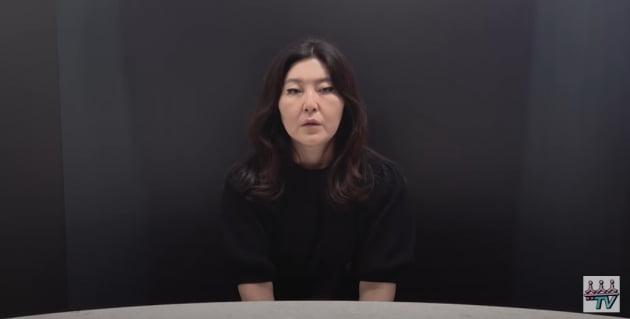 한혜연 스타일리스트의 '슈스스TV' 유튜브 채널 캡처.