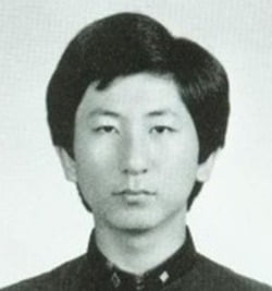 이춘재의 고등학교 졸업 사진 . 연합뉴스
