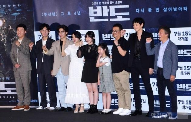 [포토] 영화 '반도' 대박 기원하며 화이팅