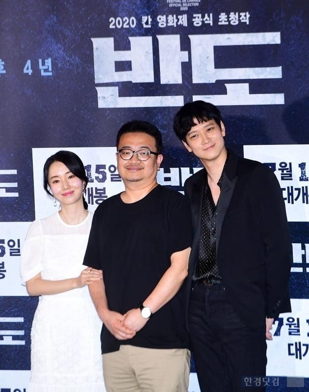 [포토] 이정현-연상호-강동원, 영화 '반도'의 주역들