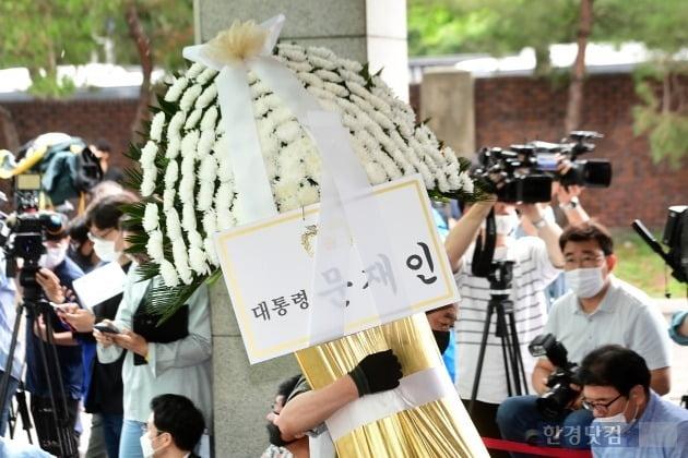 故 박원순 시장 빈소로 들어가는 문재인 대통령 조화
