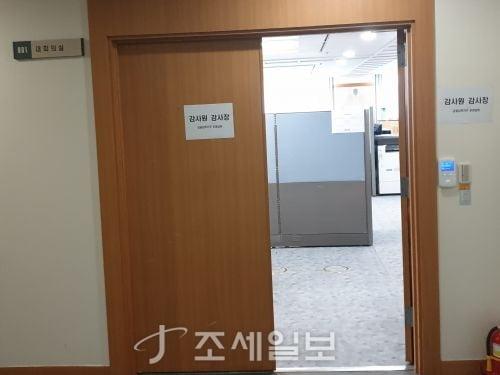 감사원, 금융감독원 감사 돌입…DLF‧라임사태 초점 될 듯