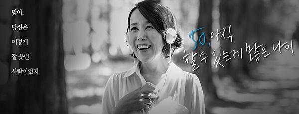 서울시50플러스재단-한국사회적기업진흥원, 50+인재 취·창업 지원 나선다…8일 업무협약 체결