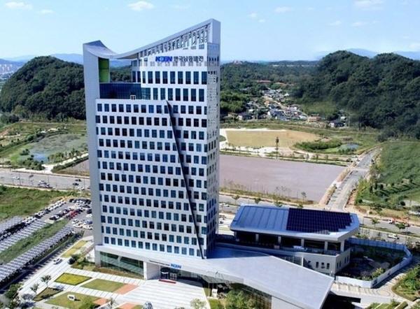 필기전형 부정행위 논란 '한국남동발전', 내달 1일 재시험 치른다