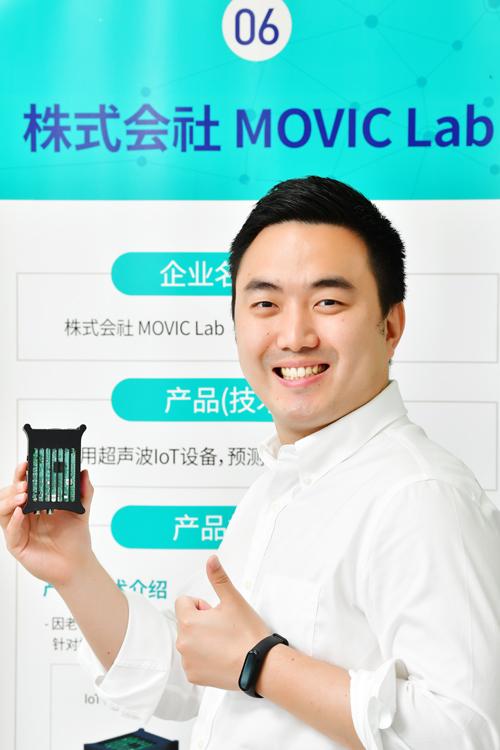 [2020 인하대 스타트업 CEO] 산업 설비 고장 예측 AI 솔루션 개발 '모빅랩'